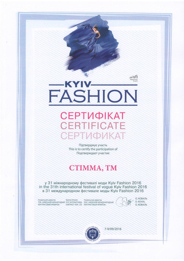 KyivFashion 2016